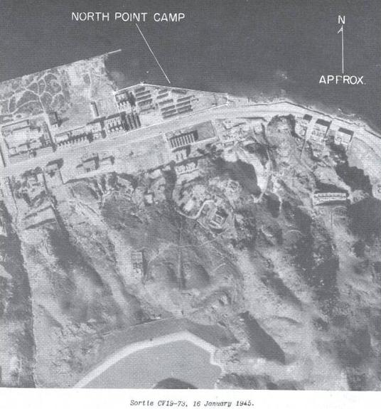 淪陷時期的北角集中營。資料來源:oldhkphoto.com