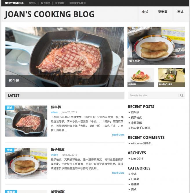 這是我替 Joan 新成立的網站,就是以主題照片設計為主的版面。